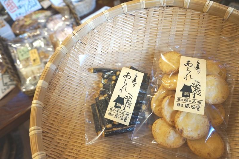 海苔巻き「京美人」(300円、税別)と、昆布だしを使った「合丸正油」(400円、税別)