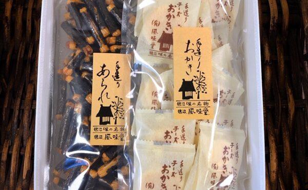 チーズと京美人
